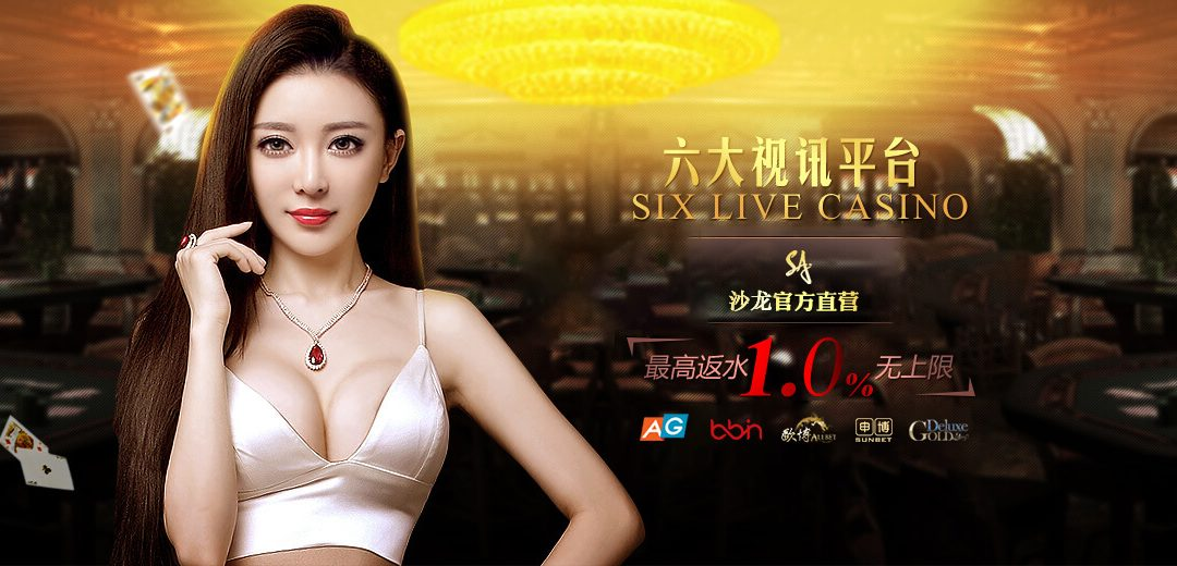 IWIN線上娛樂城|現金版|信用版